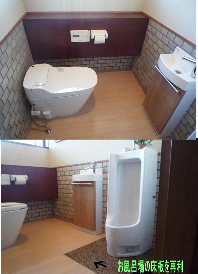<施工事例> 奈良県M様邸 トイレ